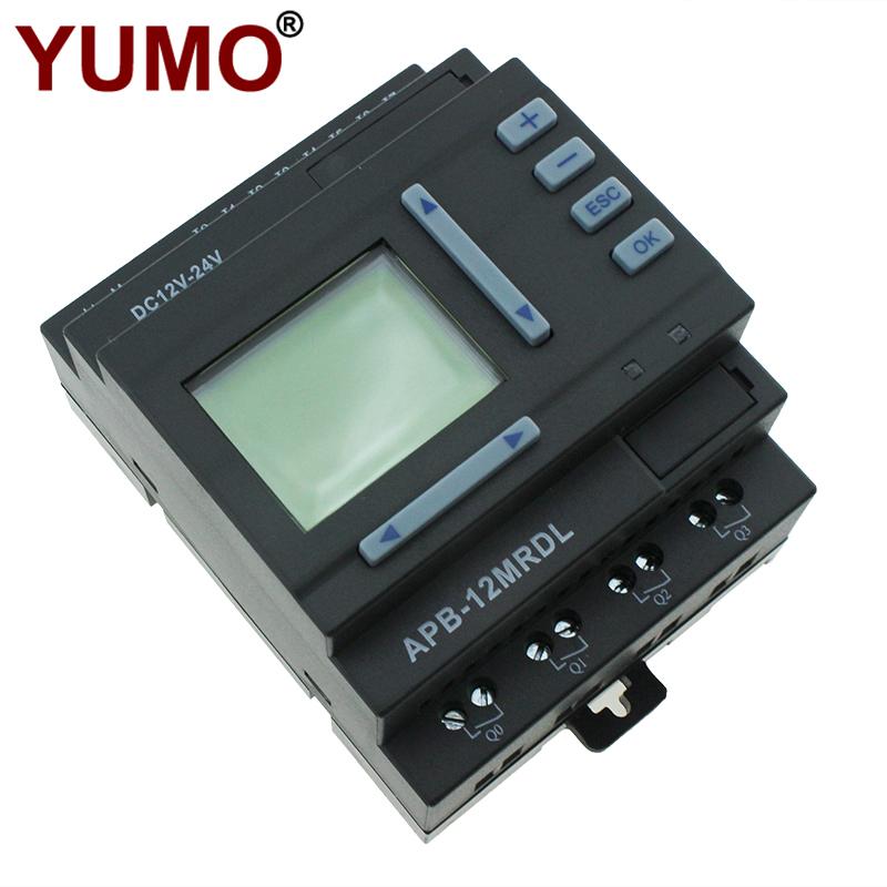 APB-12MRDL 8 points digital input plc controller programmable logic controller