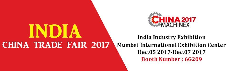 2017-india-exhibiton.jpg